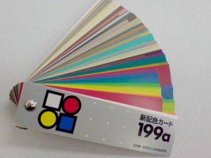 199a1