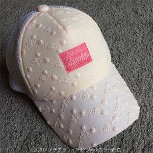 帽子とグレーのマット